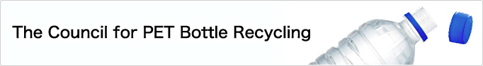 The Council for PET Bottle Recycling